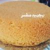 Yaş Pasta İçin Nişastalı Pandispanya