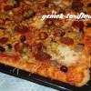Tepsi Pizzası ( Bol Malzemeli )