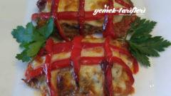 Biftek ile Saksı Kebabı Tarifi