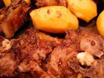 Gerdan Kebabı